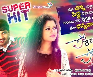Telugu movie Pora Pove Stills