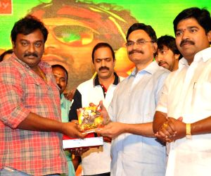 Telugu movie Ramleela audio launch