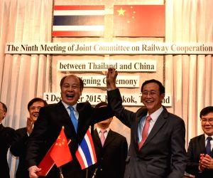 THAILAND BANGKOK RAILWAY COOPERATION