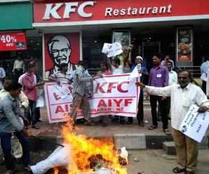 AISF and AIYF demonstration against KFC