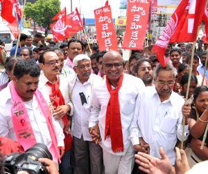 Demonstration against Polavaram bill