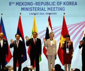 Mekong-Korea ministerial meeting