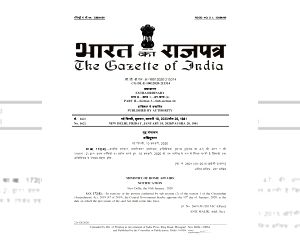 Free Photo: Citizenship Amendment Act 2019 officially enforced by Government of India