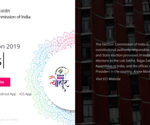 The General Election 2019 is coming to an end with counting of votes on May 23 and the best and real-time way to keep a tab on the results is the Election Commission's online app Voter Helpline.