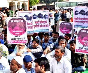 Popular Front of India demonstration