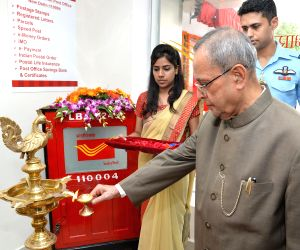 Inaugurating the new building of Rashtrapati Bhavan Post Office