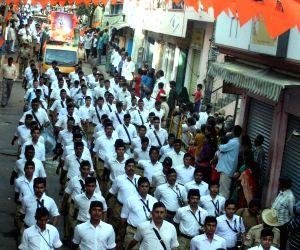 Path Sanchalan - RSS