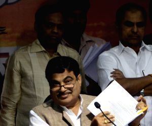 Nitin Gadkari's press conference