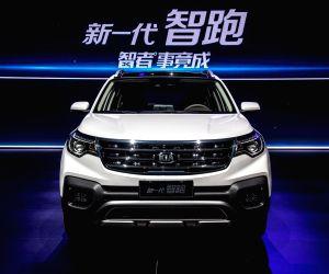 Kia launches new Sportage SUV in China
