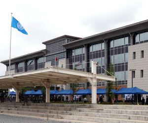 New USFK headquarters opens