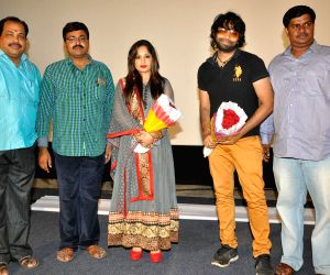 Tholi Premalo Movie Audio