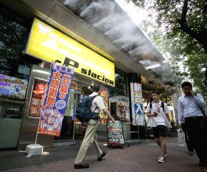 JAPAN TOKYO WEATHER HEAT