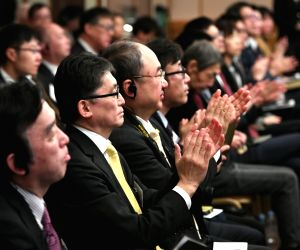 JAPAN-TOKYO-XINHUA-JAPANESE NEWS SERVICE