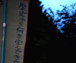 JAPAN TOKYO JULY 7 INCIDENT RALLY