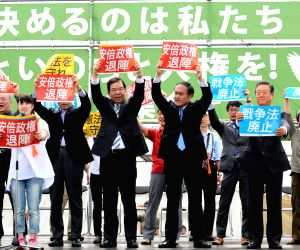 JAPAN TOKYO PROTEST RALLY CONSTITUTION