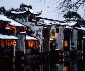 CHINA ZHEJIANG WUZHEN SNOW