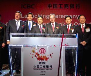 CANADA TORONTO FINANCE RMB