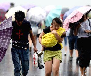 CHINA ZHEJIANG TYPHOON SOUDELOR