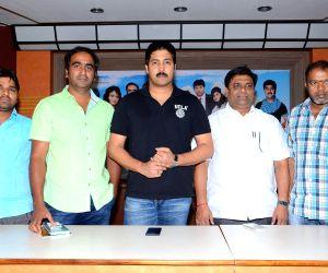Trailer launch of film Anandam Malli Modalayyindi