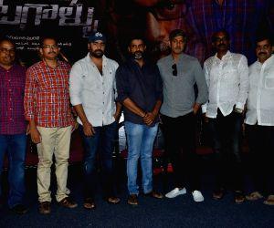 Trailer Launch of film Atagallu