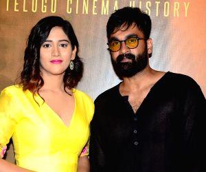 Trailer launch of film Manu