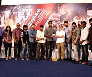 Trailer launch of Nungambakkam