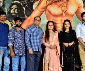 Trailer Launch of Sarabha