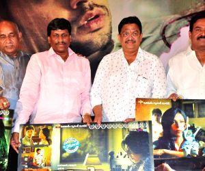 Trailer launch of Telugu film BA Pass