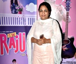 """Is She Raju?"""" - Trailer launch"""