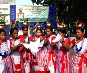 'Ulgulan' Anniversary Observance