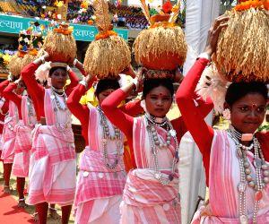 World Tribal Day