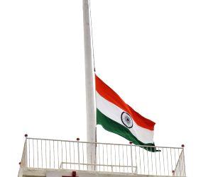 Tricolor flies half-mast at Maharashtra Vidhan Sabha