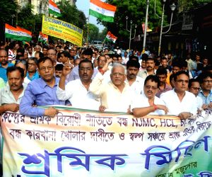 Trinamool Trade Union demonstration against Union Government