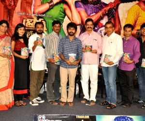 Trisha leda Nayanatara movie audio launch
