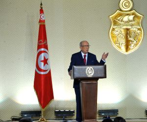 TUNISIA TUNIS PRESIDENT ARMY NATIONAL WEALTH PROTECTION