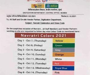 Union Bank shocker: Staff asked to follow 'Navratri' dress code or pay fine!