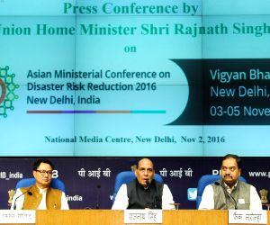 Rajnath Singh's press conference on AMCDRR 2016