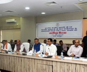 Union Home Minister Rajnath Singh chairs a meeting to review the Left Wing Extremism (LWE) situation and the progress of 'Aspirational Districts', in Raipur on May 21, 2018. Also seen ...