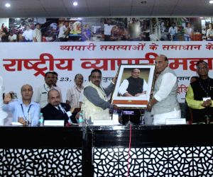​Rajnath Singh inaugurates National Traders' Conclave