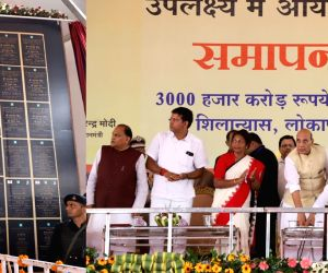 Dumka (Jharkhand): Rajnath Singh inaugurates various development projects