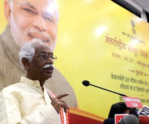 International Labour Day programme - Bandaru Dattatreya