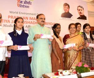 Launch of Janaushadhi Suvidha Oxo-biodegradable sanitary napkins