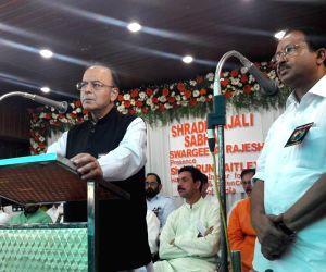 Jaitley attends condolence meet of RSS worker