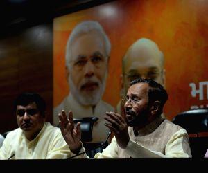 Prakash Javadekar's press conference