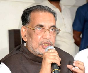 Radha Mohan Singh's press conference
