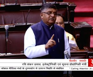 Ravi Shankar Prasad addresses at Rajya Sabha