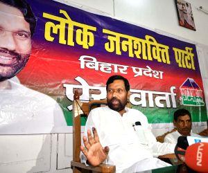 Ram Vilas Paswan's press confrence