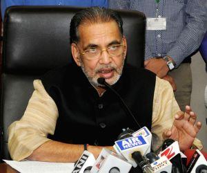 Radha Mohan Singh's press conference