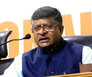 Ravi Shankar Prasad's press conference regarding violence in Kerala