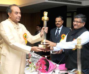 Capital Foundation National Awards - Ravi Shankar Prasad